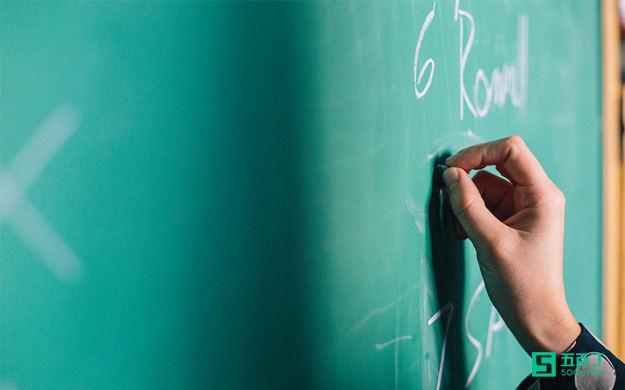 2017年怎么样才能考上教师