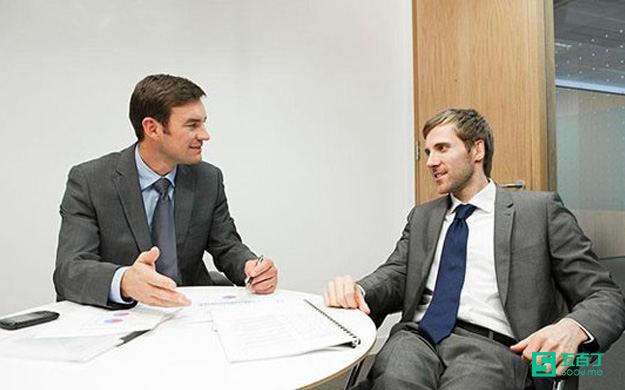 在大三的时候对于找工作应该知道这些?
