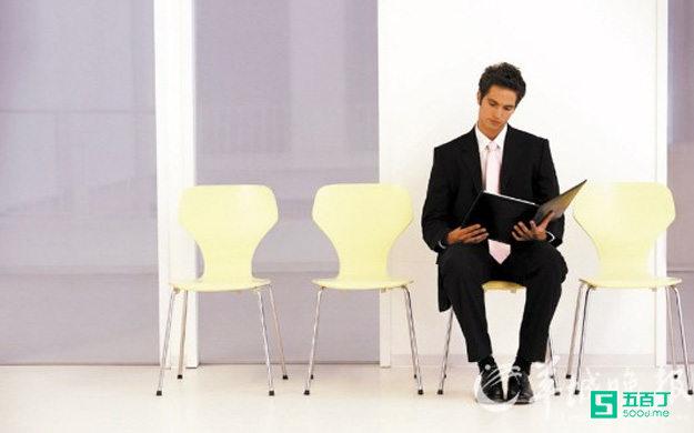 找工作最有用的三个方法