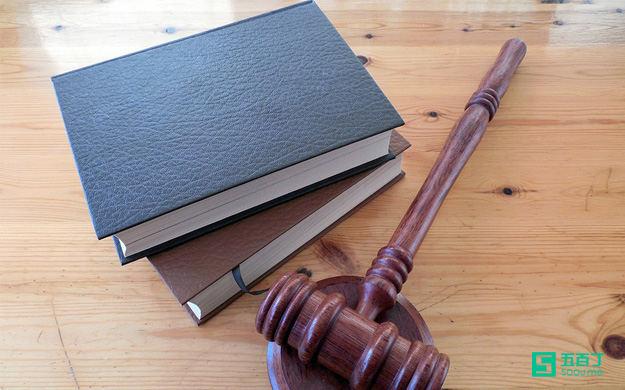 实习生不能不知的七大法律常识 赶快收藏!