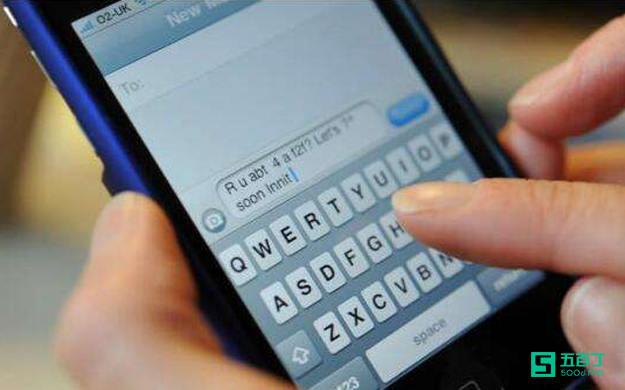 面试通知短信怎么写