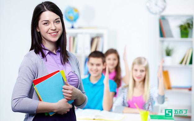 教师资格证面试流程与技巧