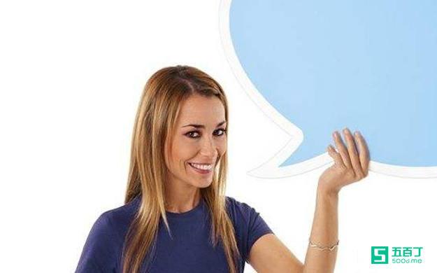 职场说话技巧:八个不要说,你做到了吗?