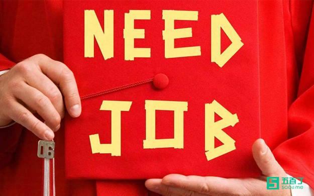 关于大学生找不到好工作,谁的错?