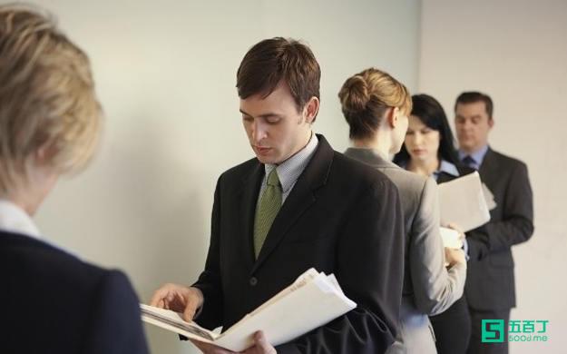 高效找工作的5个习惯