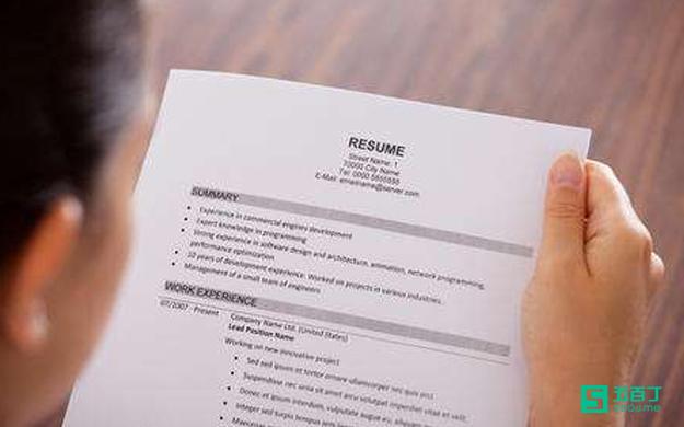 找工作个人简历怎么写?10个步骤