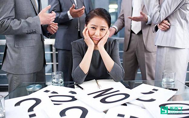 在职场上与人交往要注意的五个要点
