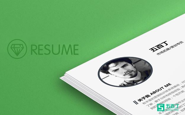 找工作不要输在个人求职简历照片上