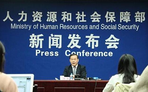 人社部表示将制定提高技术工人待遇政策