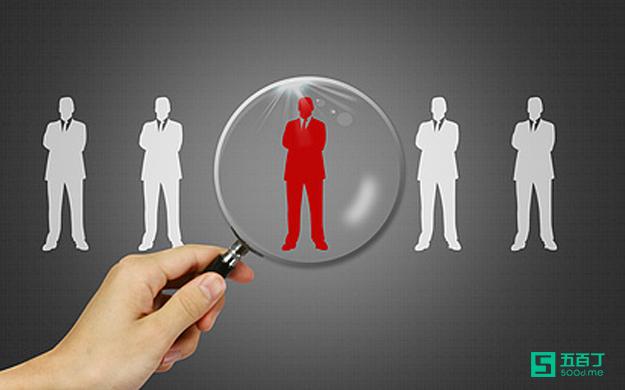 成为职场达人的五大原则