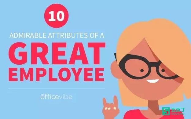 优秀员工应该具备哪些特质?