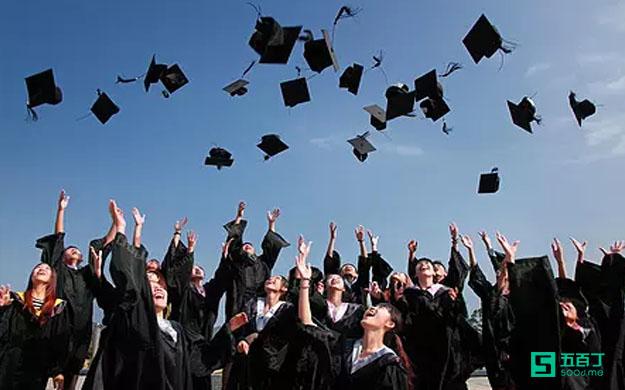 毕业生一定要知道的毕业流程