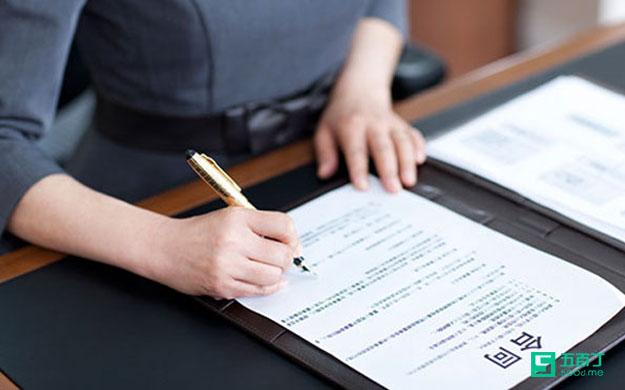签订劳动合同前必须清楚的几点
