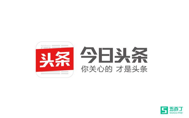 【招聘】2017今日头条审核编辑类实习生招聘