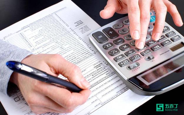 面试被问到是否会做假账,会计人该怎么办?