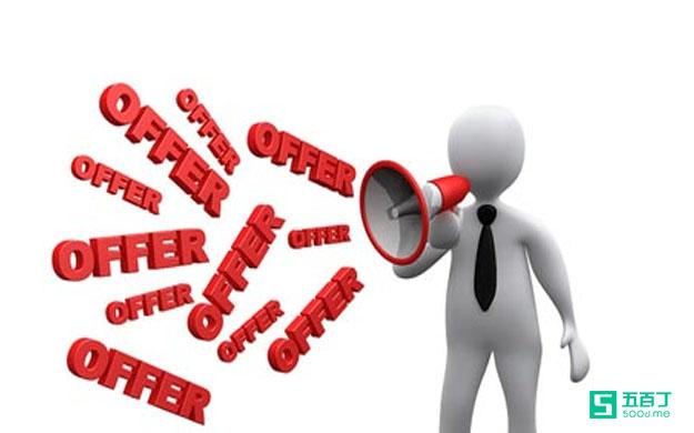 关于offer发放前后需要注意的问题