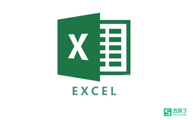 如何使用EXCEL整理与保护数据?