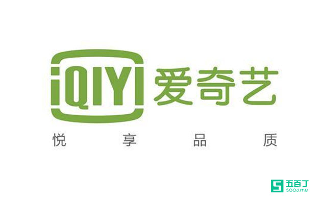 【招聘】北京爱奇艺2017实习生招聘