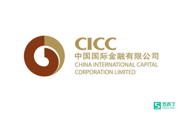 【招聘】上海中金投资公司实习生招聘
