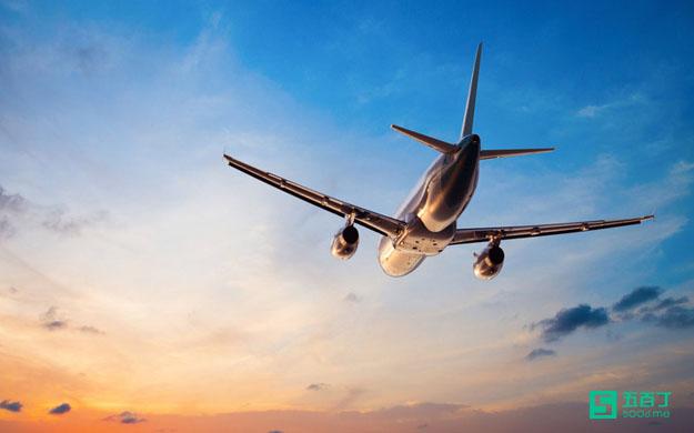 【招聘】中國國際貨運航空有限公司