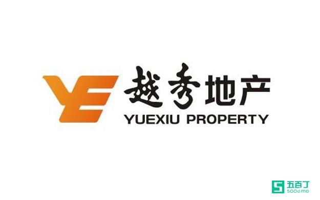 【實習】杭州越秀地產最新實習生招聘信息