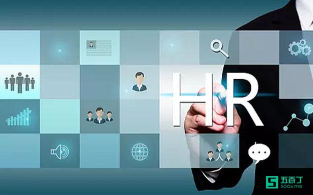 HR想通过简历了解你的哪些方面?