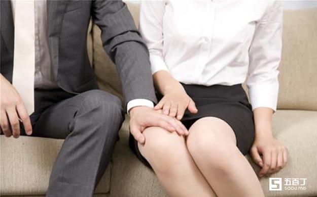 如何将职场性骚扰踩在高跟鞋下?