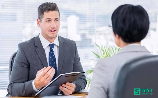 面试时,HR主要考察应聘者的哪些方面?