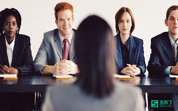 面试时遇到刁难的问题该如何回答?
