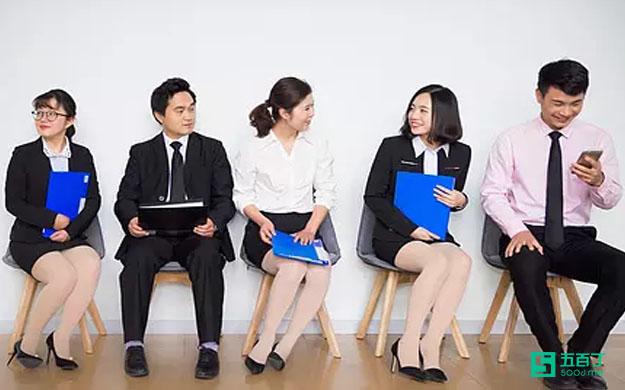 無領導小組討論時有哪些禁忌?主要考察什么能力?