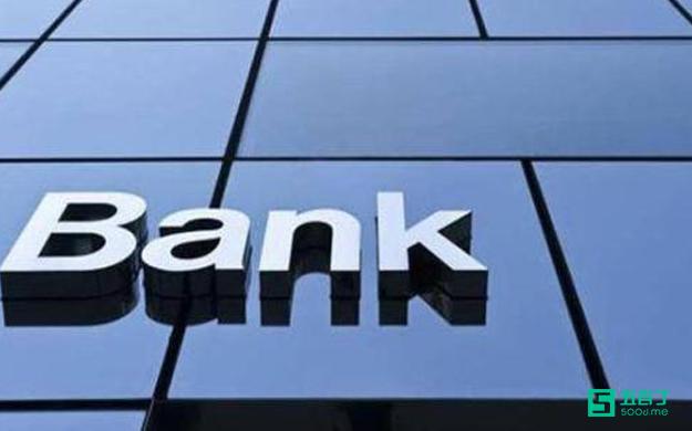 八大国有银行的薪资水平汇总