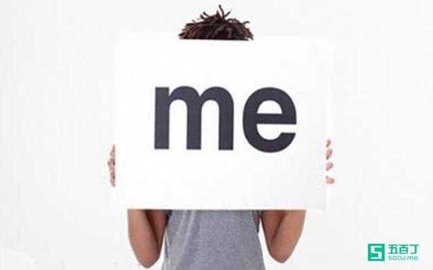 自我介紹應該涵蓋哪些內容?(舉例詳解)