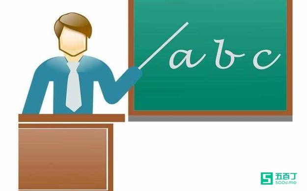教师岗位面试时,试讲有什么要领?