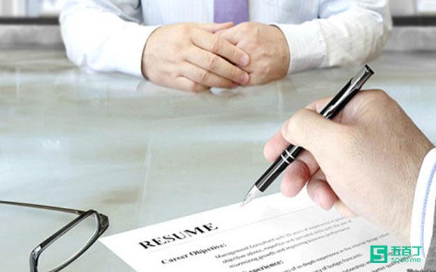 找工作如何寫推薦信?