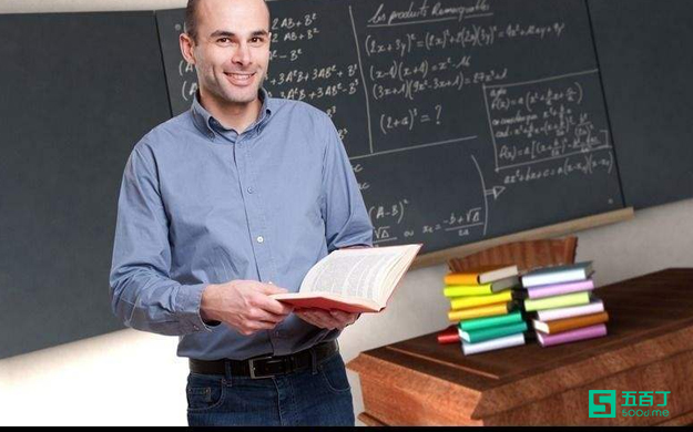 精选师范实习老师自我鉴定总结(六篇)