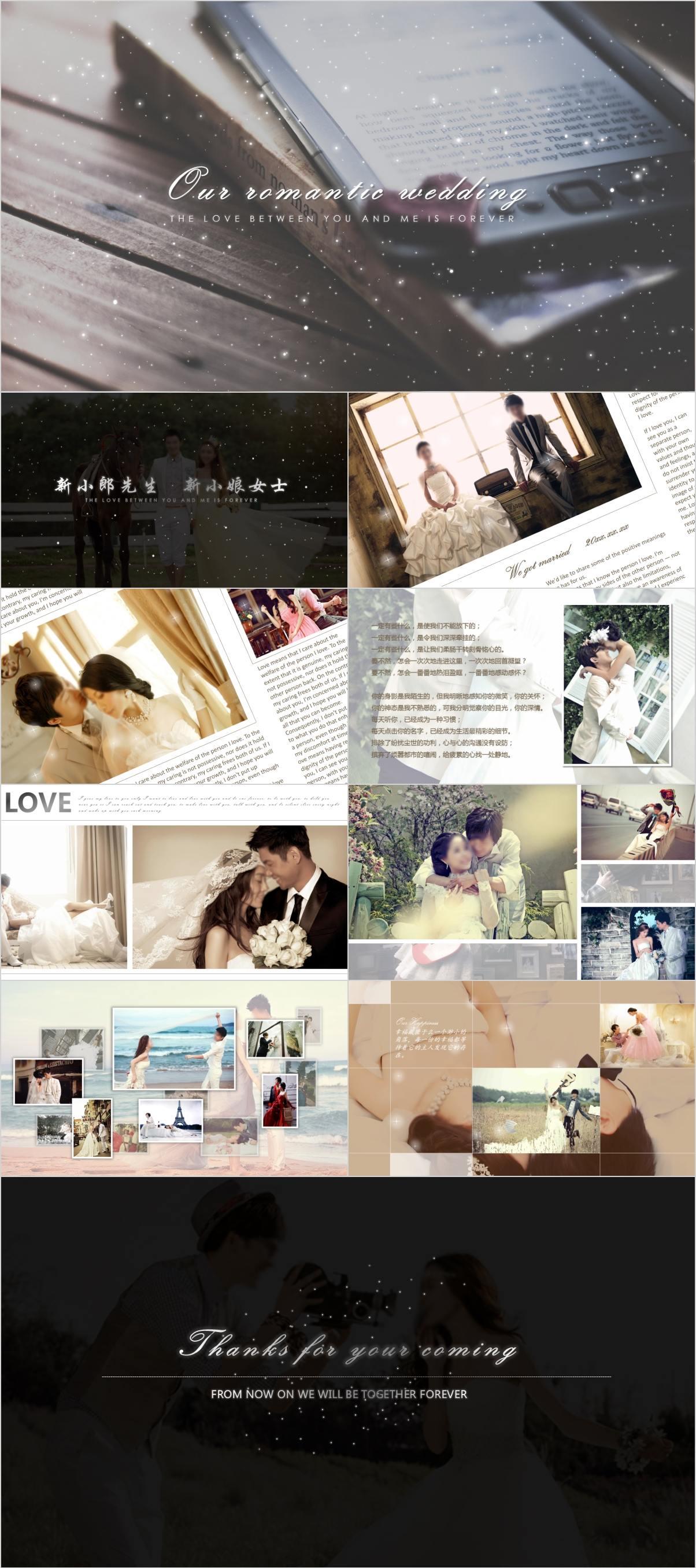 VC0131 时尚文艺风婚礼PPT模板
