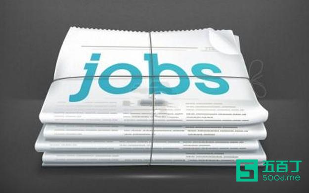 """求职季如何找到好工作?学会六招""""征服""""HR!"""